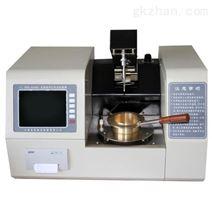 自动植物油脂烟点测定仪