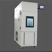 深圳品牌高低温实验箱
