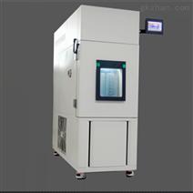 电机高低温恒定湿热测试箱