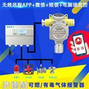锅炉房天然气浓度报警器,可燃气体探测仪
