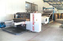 【供应】YMW2000型瓦楞纸板印刷模切机