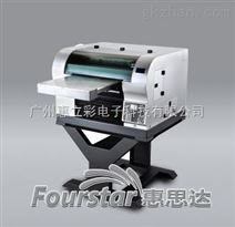 广州MP3/MP4外观数码直印机报价