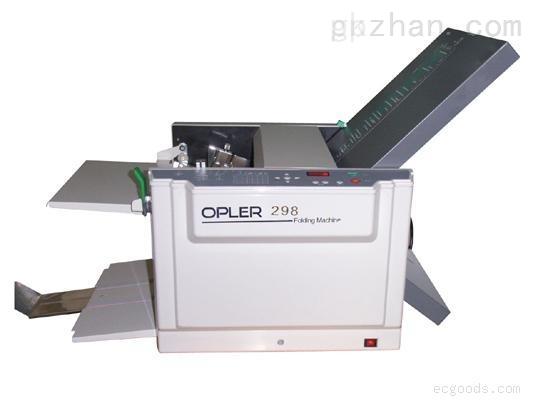 ZE-9/4折纸机 自动折纸机