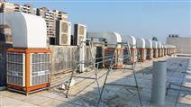 潤東方環保空調工程設計安裝指南