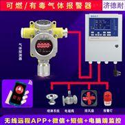 防爆型甲烷检测报警器,防爆型可燃气体探测器