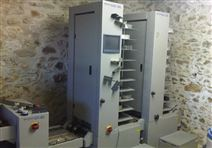 <br>【供应】XBUchidaUSF-3100全自动订折机(德国)配页机 折页机<br>