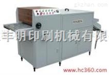 SGUV-420/520/650 小型上光机