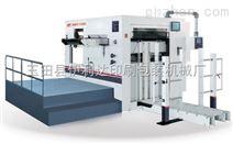 BMY-1300半自动模切压痕机