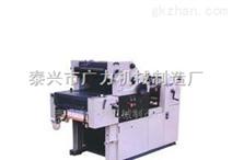 【优质高档】四开胶印机 四色胶印机 多款供选