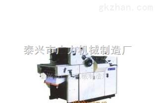 【优质高档】小型胶印机 四色胶印机系列 多款供选