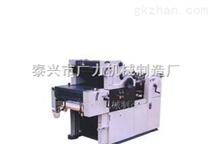 【质优价廉品牌单色胶印机 四开胶印机 厂家推荐