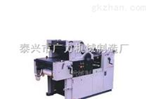 【质优价廉品牌】单色胶印机 四开胶印机 厂家推荐