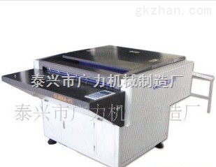【广力机械】PS版显影机 全自动显影机 厂家