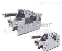 【质量保证】六开打码胶印机 双面胶印机 多款供选