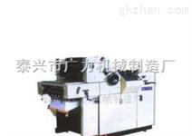 【厂家直销】小型胶印机 四色胶印机 系列 产品批发