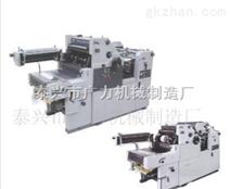 【全新优质】小型胶印机 四色胶印机 系列 诚信为本