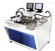【厂家直销】泰兴电动打孔机 自动打孔机 产品批发