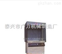 【广力机械】小型晒版机 真空晒版机 丝印晒版机(图)