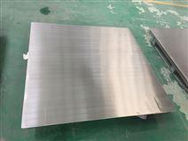 1.2*1.5m防腐蚀电子地磅 2T不锈钢防水磅秤