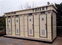 生态铝塑板环保厕所