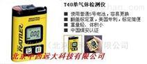 便携式一氧化碳气体检测仪 型号:JN80-T40