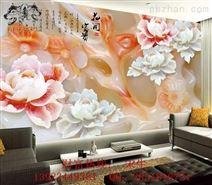 客厅瓷砖背景墙彩印机瓷砖背景墙打印机厂家