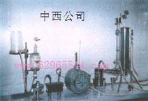 四合一气体检测仪 型号:JH277-Altair 4X