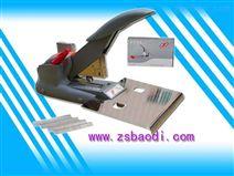 小叮噹XDD-170E 方便型多功能订书机(装订机)(免换针)