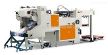 XSHF-1020A 全自动水性覆膜机