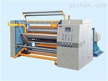 供应高品质高配置全自动纸张分切机