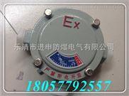 防水防尘防腐铸铝接线盒