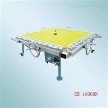 EB-1000HN型手轮式机械拉网机