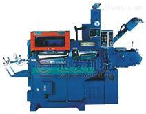 XF-2745DC高速斜压平多功能全自动商标印刷机