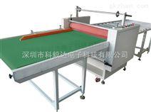 大型板材输送带覆膜机