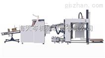 YZFM920自动预涂膜覆膜机
