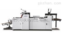 YZFM740全自动预涂膜覆膜机