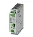 PHOENIX不间断电源:232 0238,资料提供