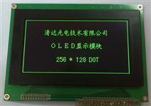 4.7英寸256128寬溫OLED顯示模塊