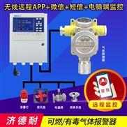 工业用柴油泄漏报警器,气体探测仪器