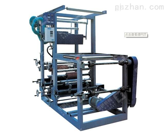 【供应】YP2A1H对开双色平版印刷机