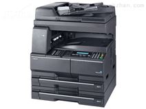 【供应】佳能IRC3200 彩色打印机 彩色复印机 多功能一体机