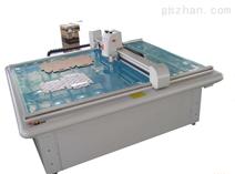 【供应】CTP配套印前打样机