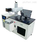 金属电印打标机,电腐蚀金属刻字机,打标机,刻字机