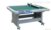 厂家直销 纸箱打样机、纸箱切割机 HBC-1310 支持混批网购