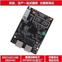 5.8g无线CPE网桥模块|电梯监控主板无线AP