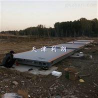 SCS-150T运城150吨电子平台秤,160吨搅拌站地磅安装