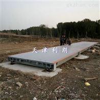 SCS-150T涞水县150吨电子地磅3乘以18米四节称体