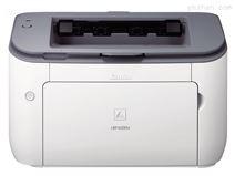 【供应】呈妍CS系列人像证卡打印机