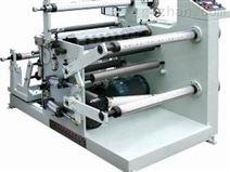 半自动覆膜机——自动分切机(撕断机)