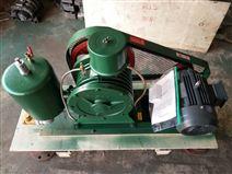 環保行業專用污水處理羅茨風機
